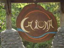 Spa Amed - Aiona Garden of Health : logo